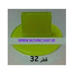 دسته مهر دایره قطر 32 بسته صد تایی