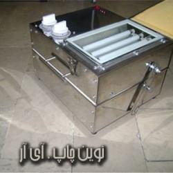 دستگاه مهرسازی اتوماتیک به همراه شستشو تمام استیل