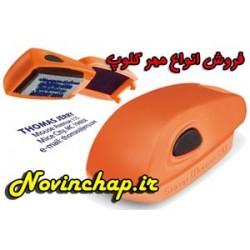 مهر جیبی کلوپ MOUSE 20