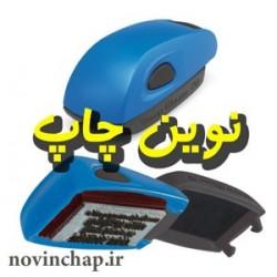 مهر جیبی کلوپ MOUSE 30