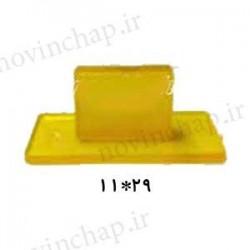 دسته مهر 11x29 بسته صد تایی