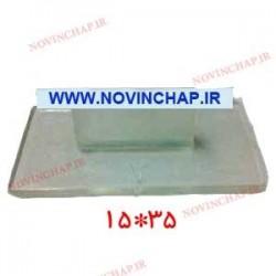 دسته مهر 15x35 بسته صد تایی